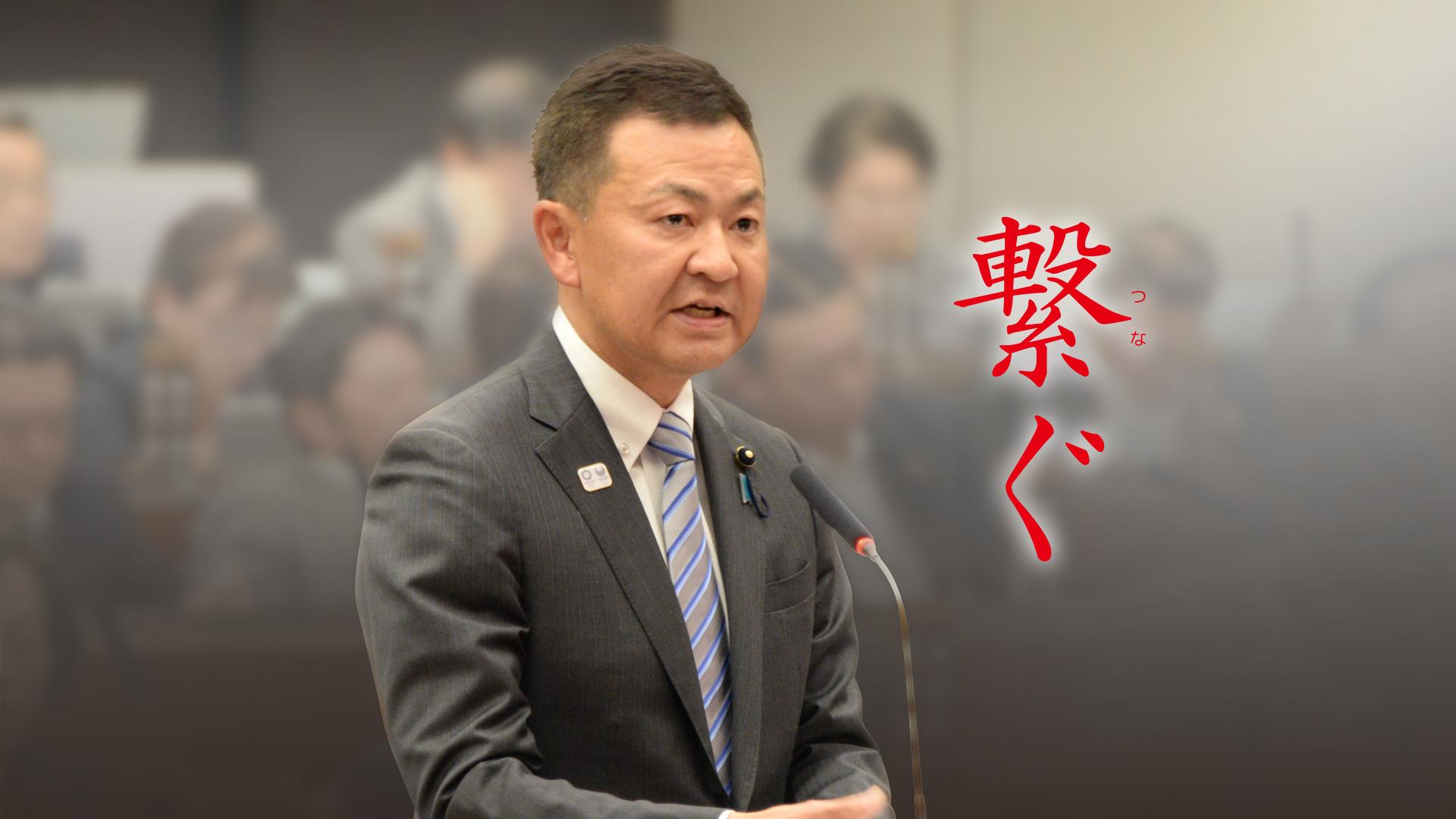 山本 哲 Official Site 神奈川県議会議員